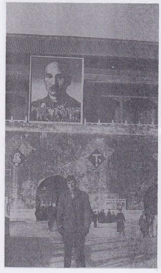 The Generalissimo Chiang Kai-shek's picture hanging on the Forbidden City in Peking - Mao Zedong's picture now hangs in the same place - Scuttlebutt