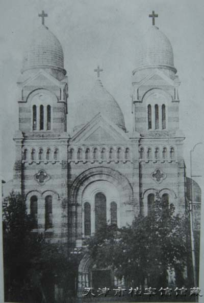 Lao Xikai Church, or St. Joseph's Catholic Church, in the Lao Xikai area - Tianjin Archives Museum