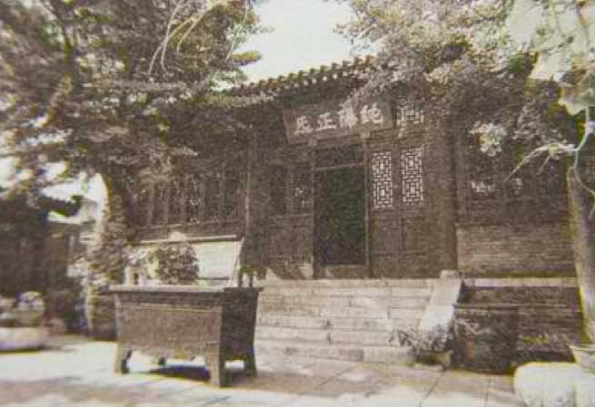 Luzu Temple, 20th century - Tianjin Museum Archives