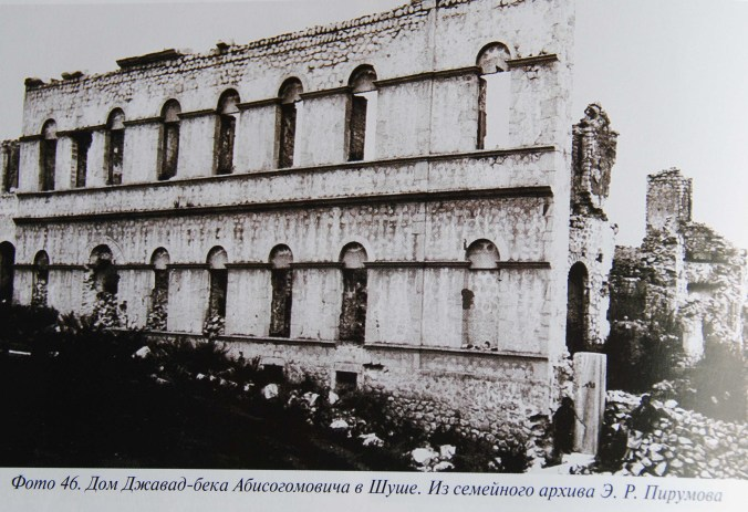 Pirumov family mansion ruins1920s
