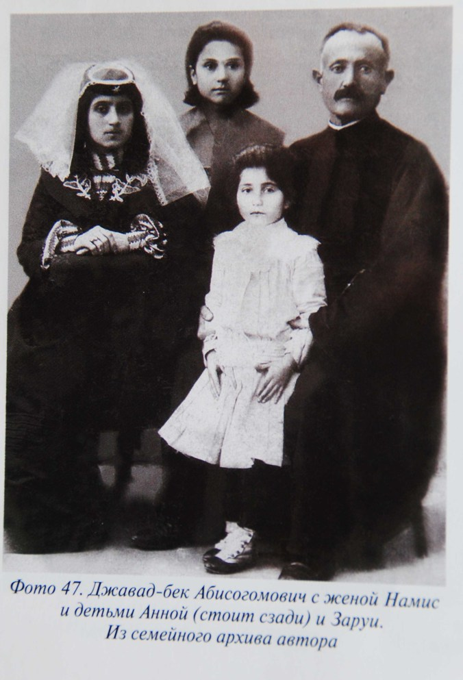 Pirumova sisters' grandparents - seated (pre 1915)