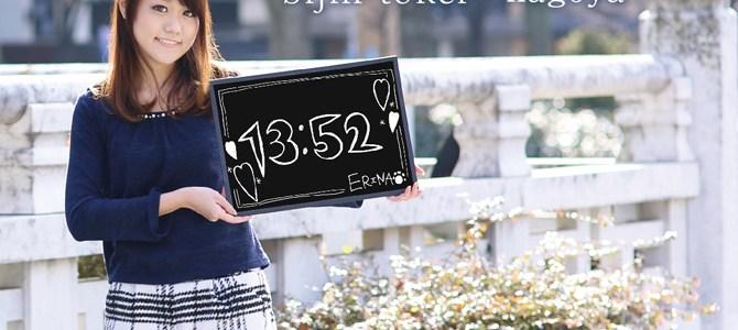 美人時計名古屋市のオフィシャルパートナーになりました