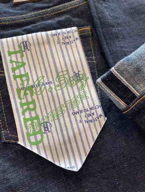 JB0412S Japan Blue Jeans 16.5 oz. Monster selvedge jeans.