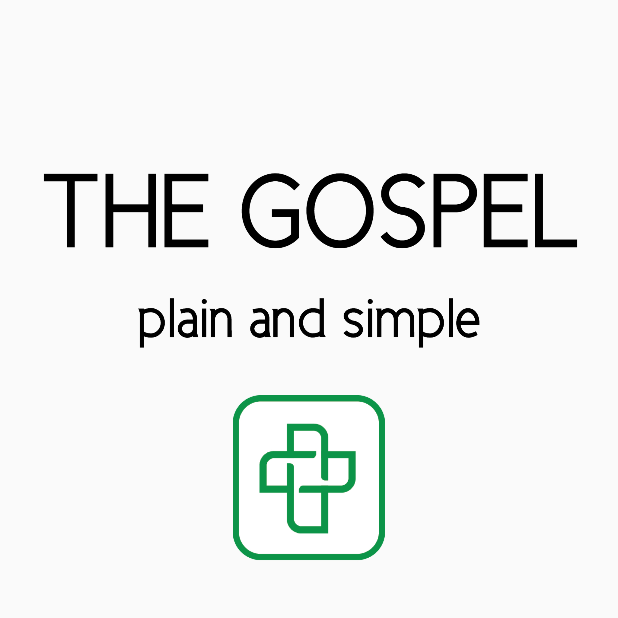 New Covenant Bible Church: St. Charles, IL > The Gospel