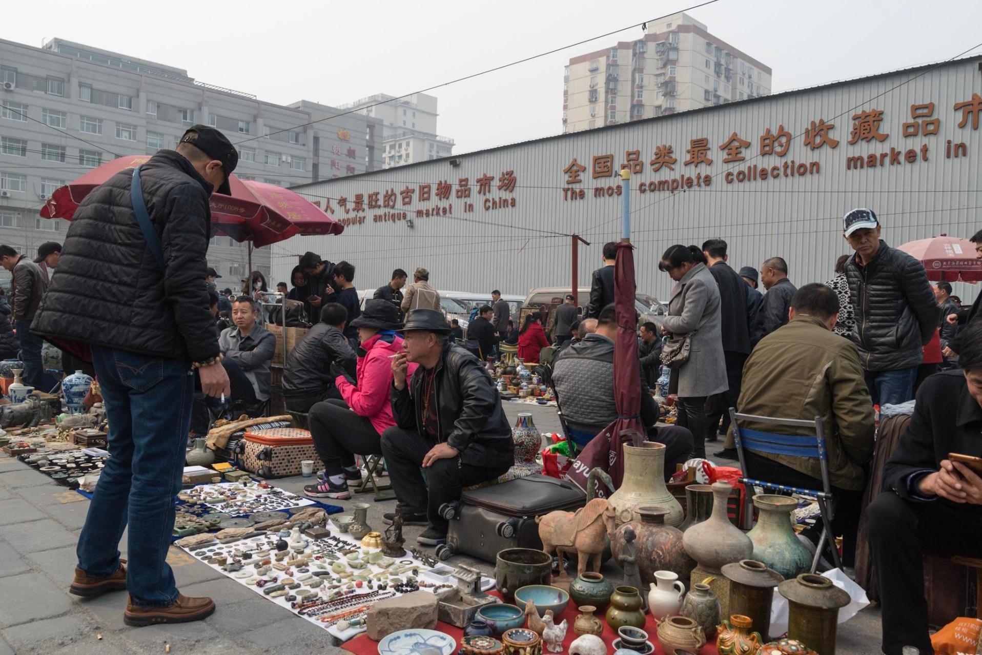 Zory Beijing 2