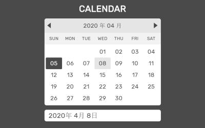 Vuejs Calendar Code Snippet