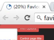 FavIconX