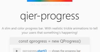 Colorful Progress Bar Library For Vanilla JavaScript - Qier Progress
