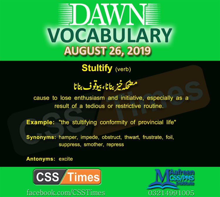 daily dawn vocabulary with