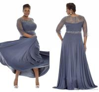 Plus Size Junior Dresses Special Occasions - Style Jeans