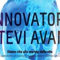 BioUpper: Innovatori fatevi avanti!