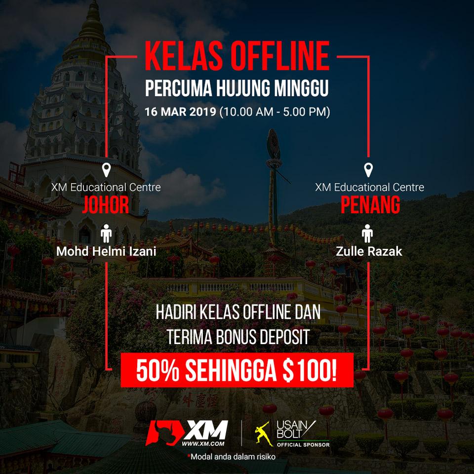 Kelas Offline Hujung Minggu XM 2019.