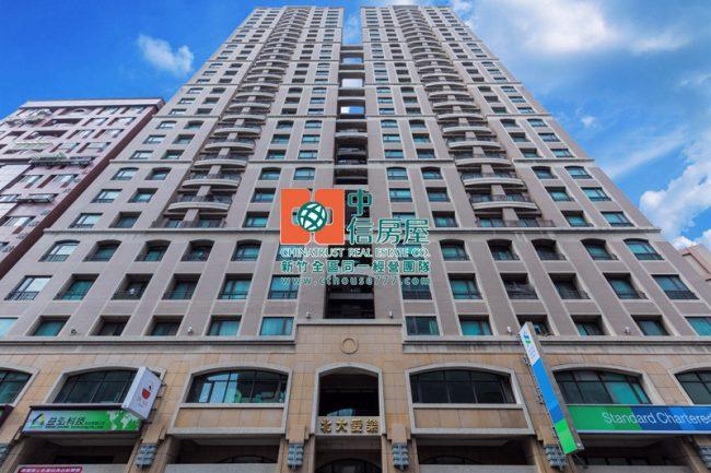 土地增值稅 | 新竹中信房屋 | 房屋買賣 | 土地店面投資 | 優質房屋仲介服務