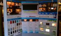 New Interactive Lutron Lighting Control Display at the ...