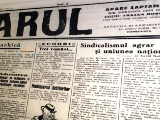 Presa de acum 80 ani de la Constanța. FOTO Marius Teja