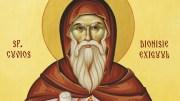 Sf. Dionisie Exiguul
