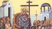 Sfânta Cruce