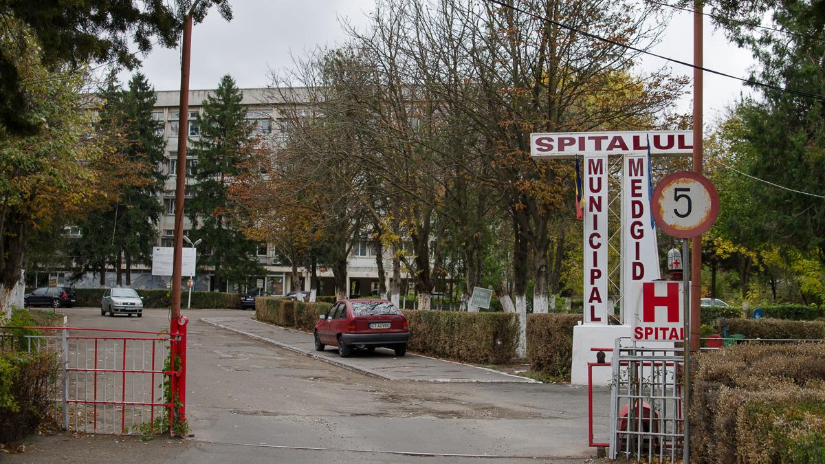 Spitalul Muncipal Medgidia (3)