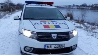 Un echipaj de poliție s-a deplasat la locul solicitării. FOTO Media Tv