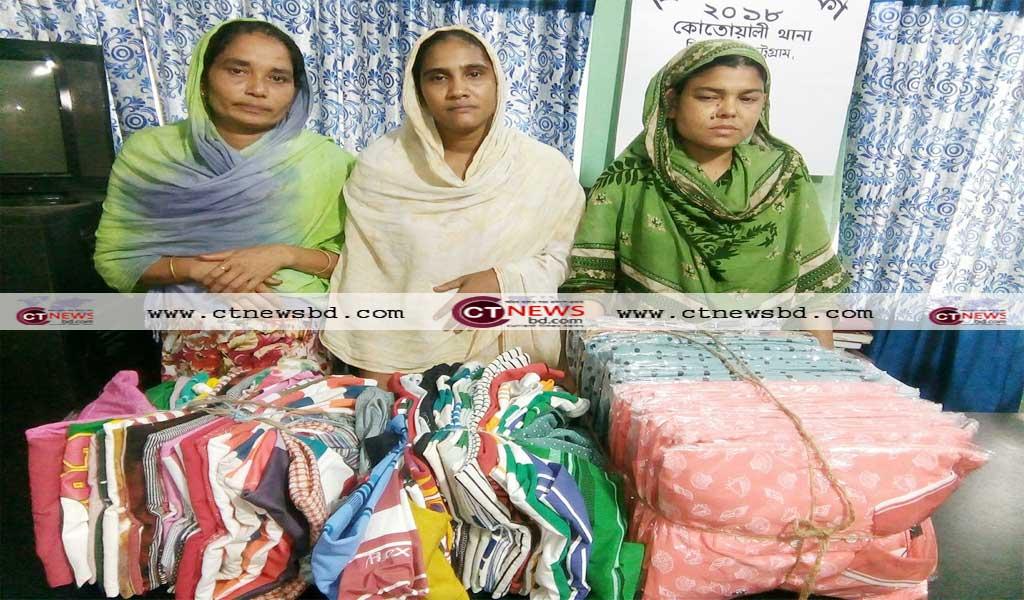 কোতোয়ালীতে চোরাই মালসহ ৩ নারী গ্রেফতার