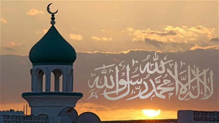অপরাধ ও ইসলাম