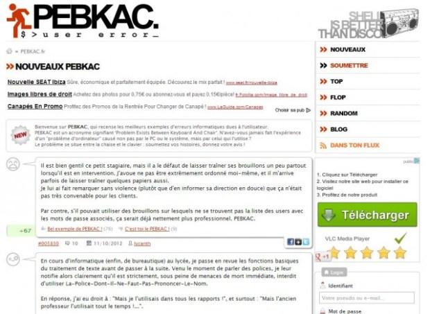 pebkac-version-desktop