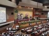 plenario-del-vii-congreso-del-partido-comunista-de-cuba