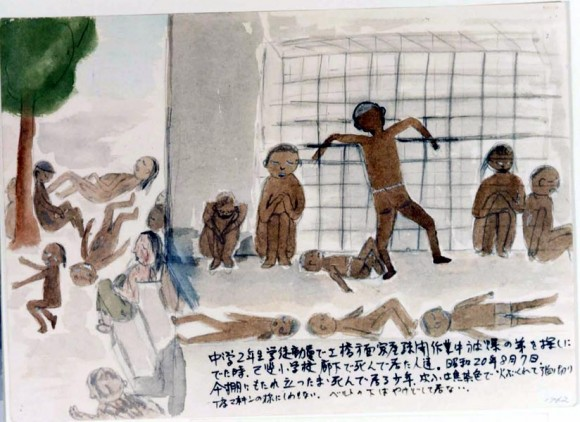 Ishikawa Fumie-16-niños muertos en la escuela, uno de ellos con un paraguas abierto