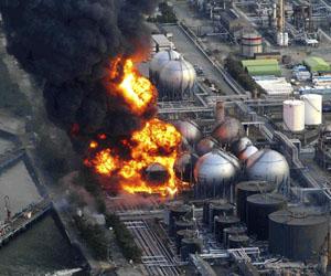 Central Nuclear Japonesa Fukushima