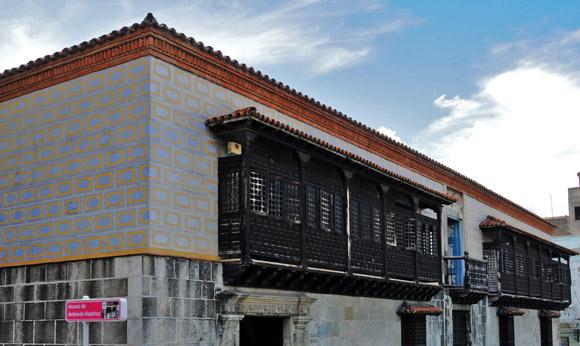 Santiago de Cuba. Foto: Ladyrene Peréz/Cubadebate