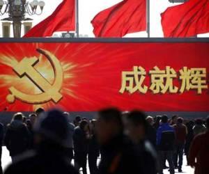 Partido Comunista Chino