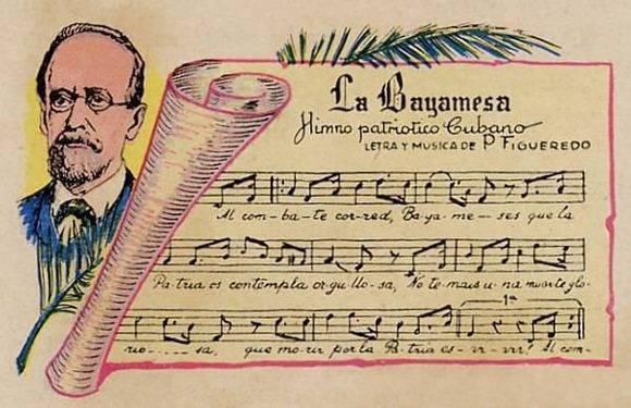 En agosto de 1980 se aprobó el decreto ley instituyendo al 20 de octubre como Día de la cultura cubana.