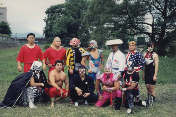 Many of Michinoku Pro's most notable names posing for a group photo some time  in the mid-to-late 1990s.
