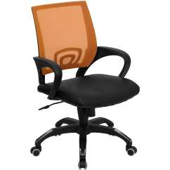 The Comfortable Chair Store Alliance Party Hotshot Office