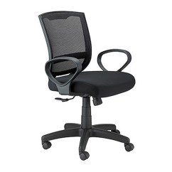 Office Chair Under 3000 Round Theater Furniture Chairs By Cubicles