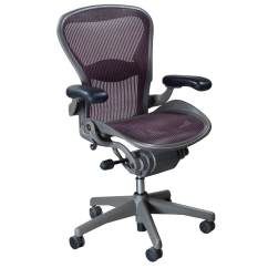Used Office Chairs Club Leather Swivel Aeron Chair Second Hand