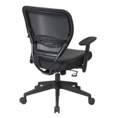 Used Office Chairs Chair Materials Second Hand