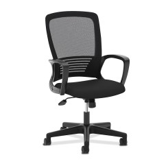 Hon Desk Chair Loveseat And Two Chairs Office By Cubicles
