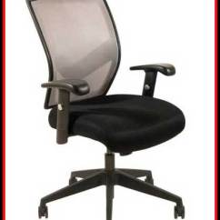 Inexpensive Ergonomic Chair Small Futon Cushion Does Your Back Hurt We Have Affordable Office Chairs Discount For Sale Factory Direct Quick Shipping Guaranteed Lowest Price