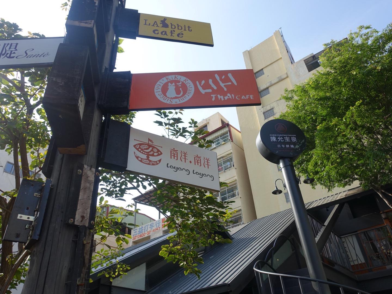 「台湾・台中・逢甲大学」台湾語学留学に必要な停留ビザと居留ビザの取得方法。