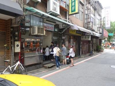台湾のセブンイレブンのコピーの使い方の説明。