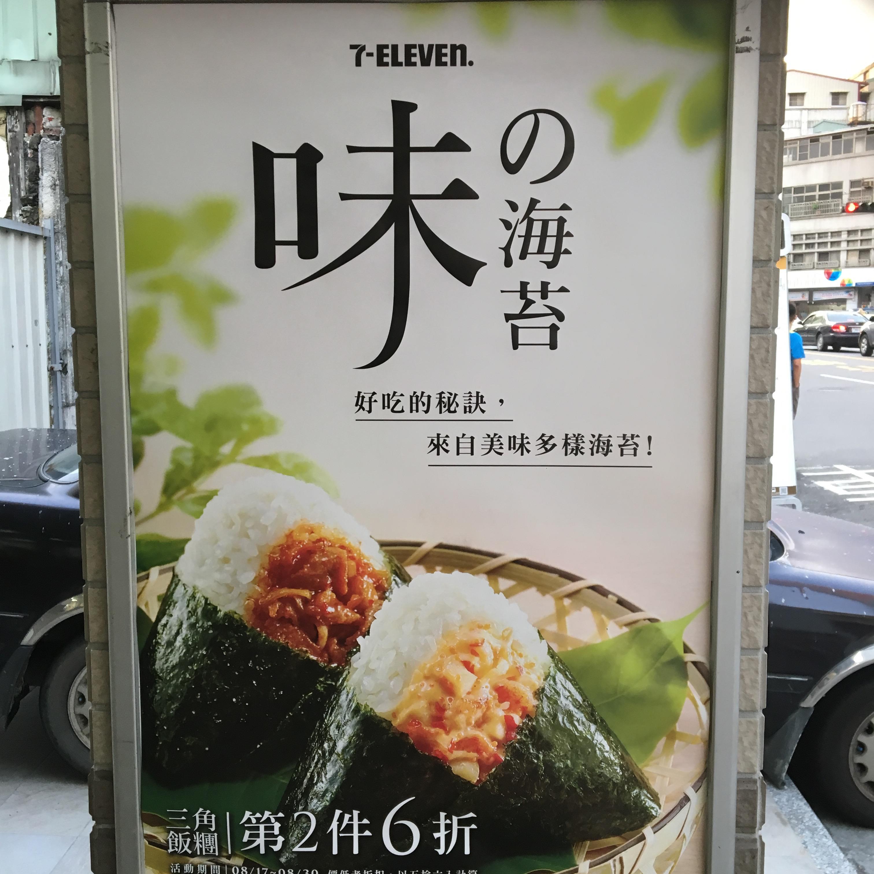 暑い台湾の夏にこそ台湾式ステーキ「牛排」をガッツリ食べよう!忠孝路夜市「凱力登牛排店」