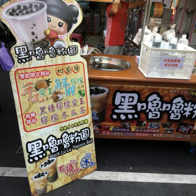 台中駅から一番近い「忠孝路夜市」は美味しい小吃店が沢山。オススメのお店を紹介します。