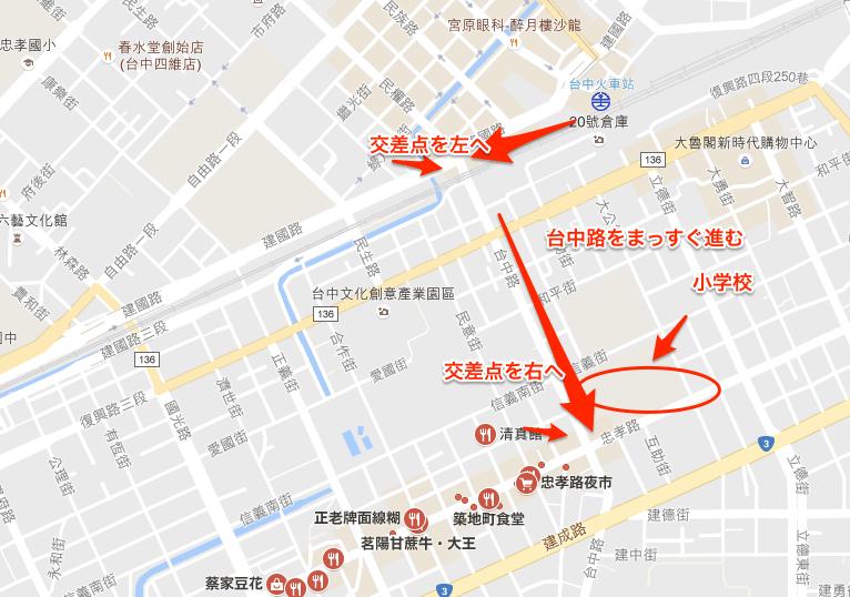 忠孝路夜市_-_Google_マップ