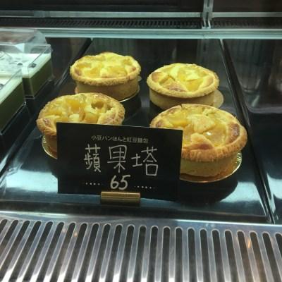 台湾人って給料どのくらいもらっているの?台湾もなかなかのブラックぶりで泣けます。
