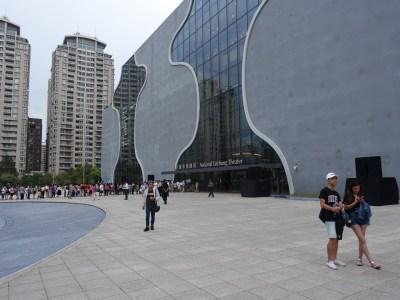 [日本よ、これが台中だ!】9月30日に臺中國家歌劇院National Taichung Theater がオープンしたので行ってきました。