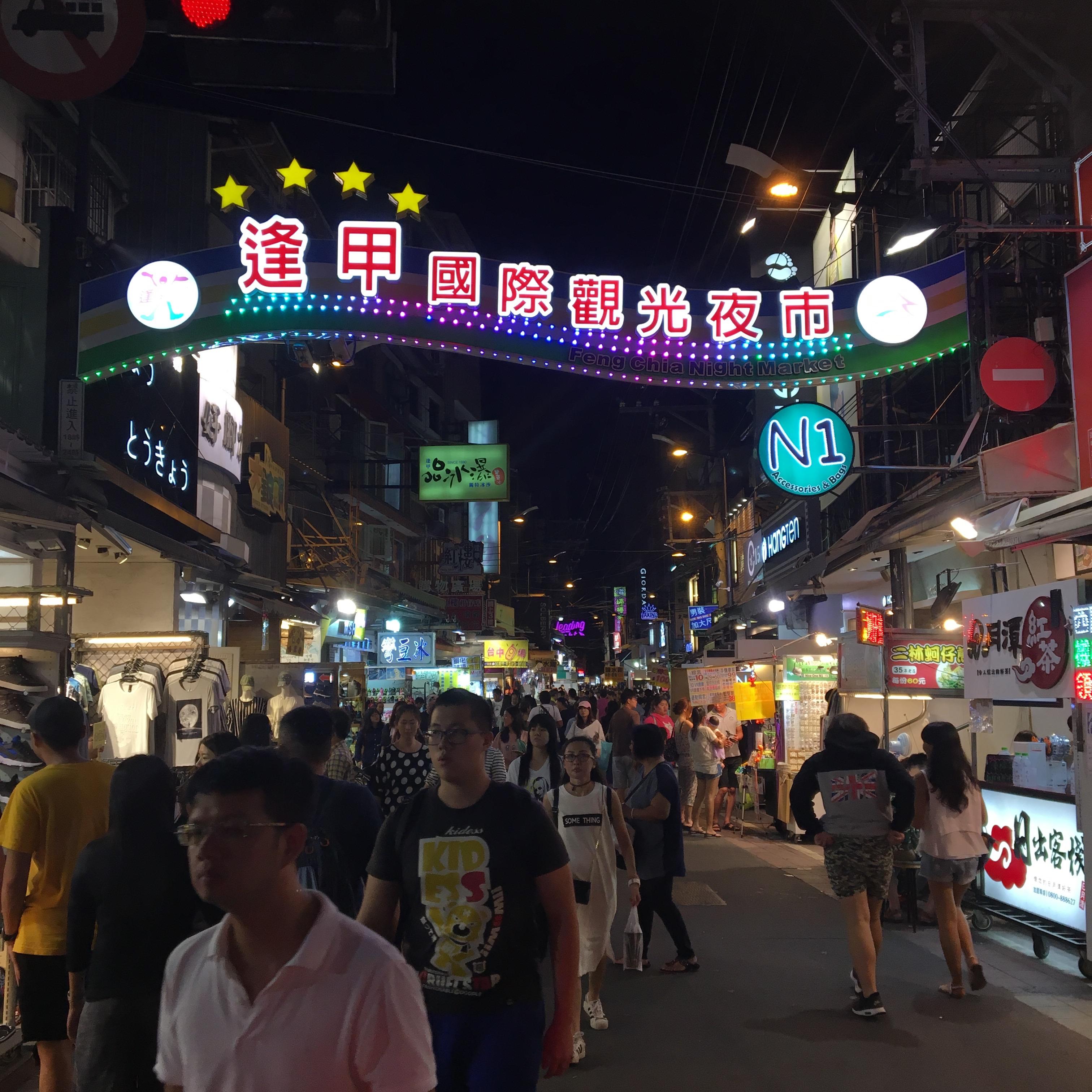 【月9万円〜】月10万円以下で台湾なら中国語留学が可能。フィリピン留学に匹敵する激安留学が可能です。