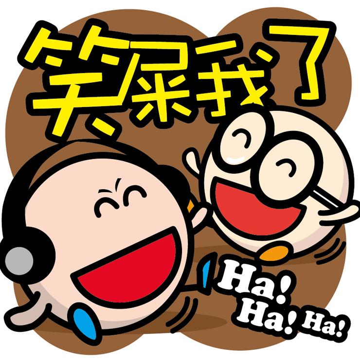 【台湾プリペイド型SIM携帯契約情報完全版】 旅行者・長期滞在者・留学生別プラン。最もお得なプランと契約方法を紹介します。