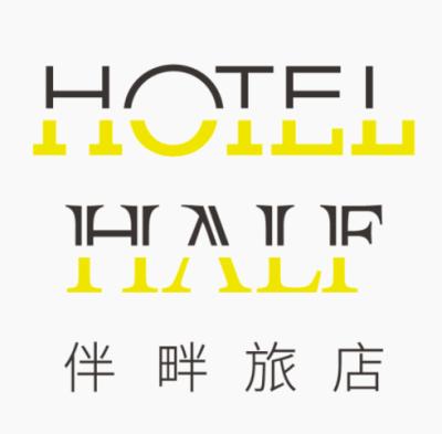 【台中観光】台中駅近くにある「東協廣場大樓」4階にあるホテル「伴畔旅店  (HOTEL HALF)」を紹介します