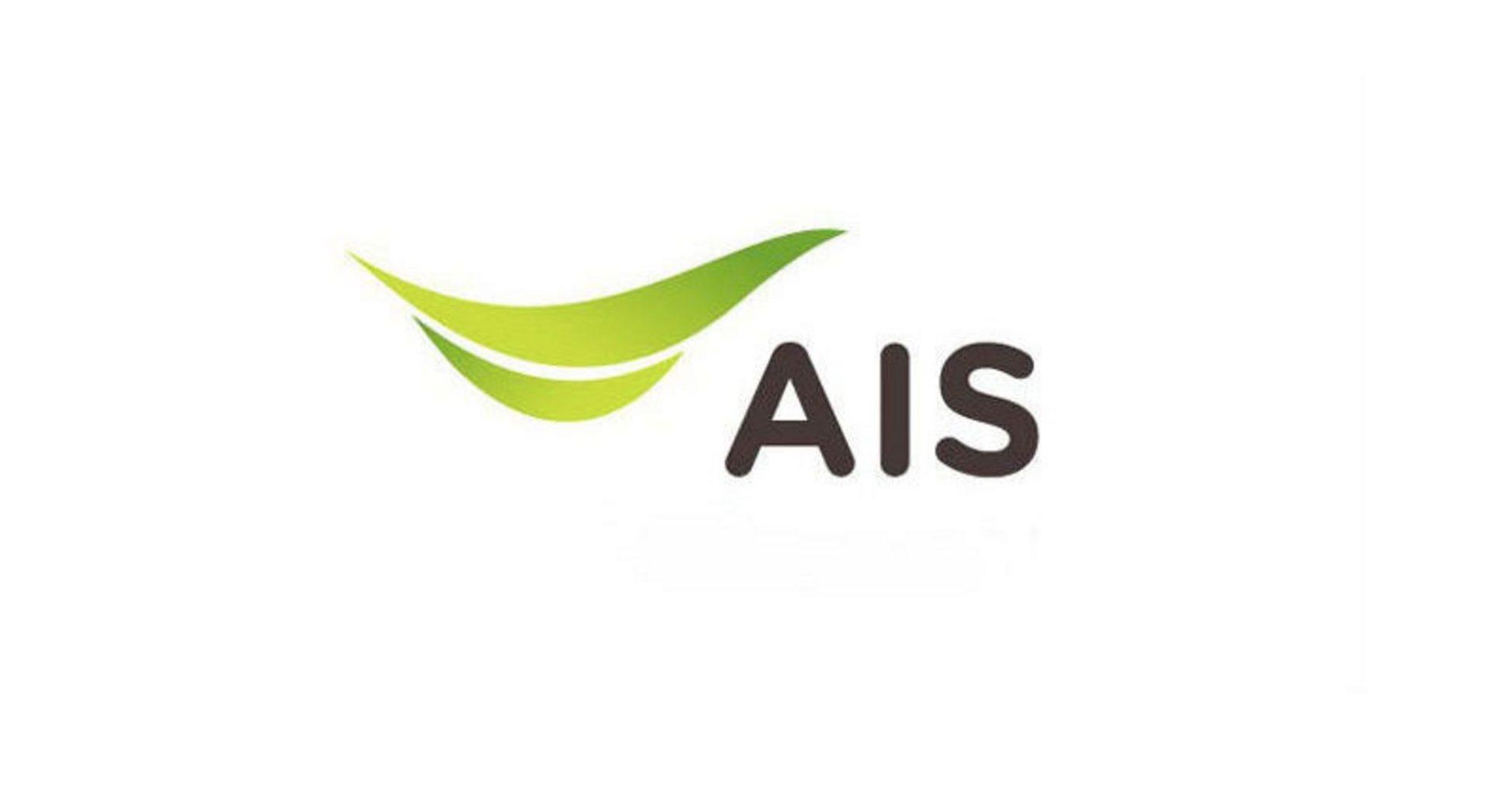 タイの通信業者「AIS」のプリペイドSIMの電話番号を最長一年延長させる方法を紹介